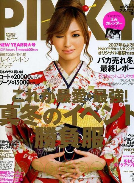 看看日本时尚界的当家花旦