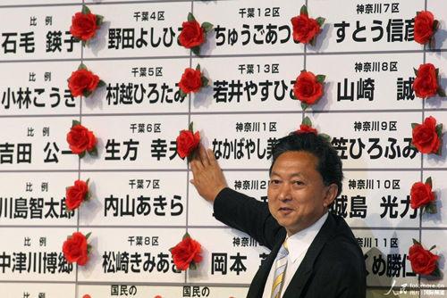 国会议院选举揭晓 日本执政联盟选举失利