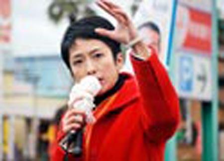 华裔女主播将入日本内阁