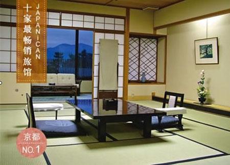 日本热门地区十大热门温泉旅馆推荐
