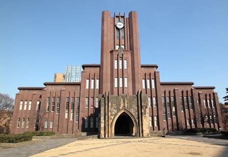 日本国立大学—东京大学