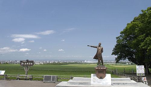 札幌市羊之丘展望台