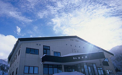 北海道凌云阁十胜岳温泉旅馆