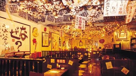 """令人尖叫的""""鬼魅""""餐厅——冲绳那霸市""""鬼さん"""""""