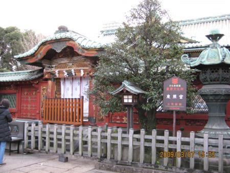 上野公园 历史文化旅游推荐景区