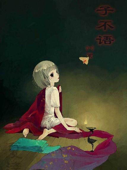 中国最萌漫画家夏达走红日本