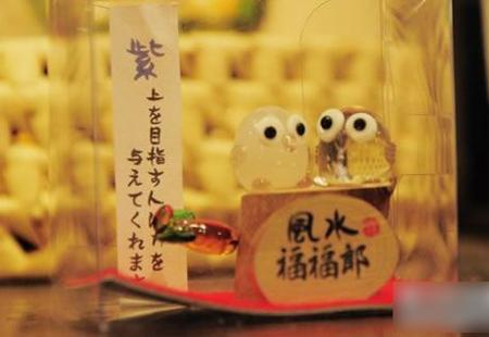 卡哇伊的日本设计