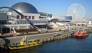 【旅游景点】名古屋港