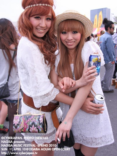 日本东京NAGISA音乐节