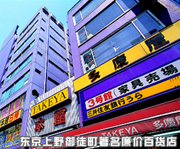 购物在上野