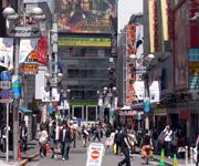 【东京购物】在涩谷