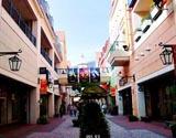 海鹰城购物休闲中心