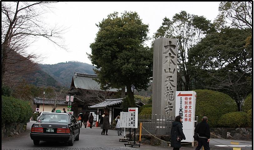 天龙寺 岚山禅寺之首