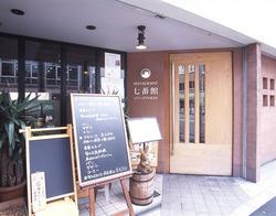 七番馆 日西中集合的创意美食