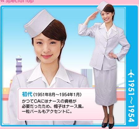的空姐要求严格,必须拥有护士执照.因此初代日本空姐服帽高清图片