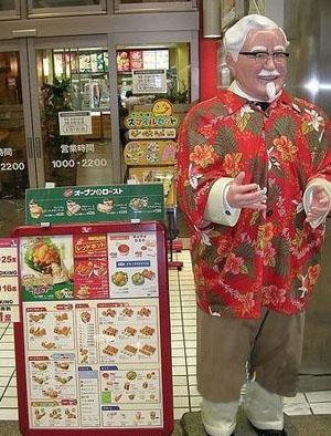 日本的圣诞大餐首选肯德基
