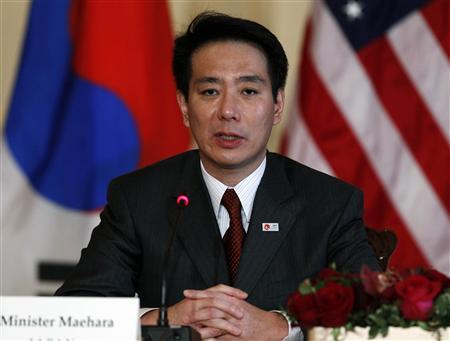 日美韩三国举行外长会谈图片 19121 450x341