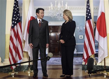 日美韩三国举行外长会谈图片 30362 450x326