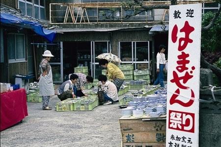 三川内烧滨善祭