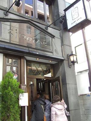 赤坂西洋甜点屋泡芙 白色情人节迎人气高峰