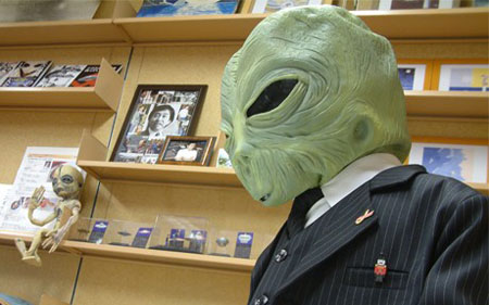 羽咋市宇宙科学博物馆将举行首次的UFO鉴定考试