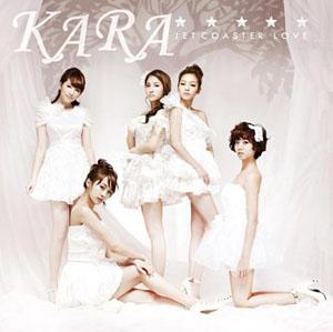 KARA将全额捐献新单曲收益金 支援灾区