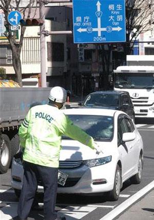 计划停电 群马县发生惨痛交通事故