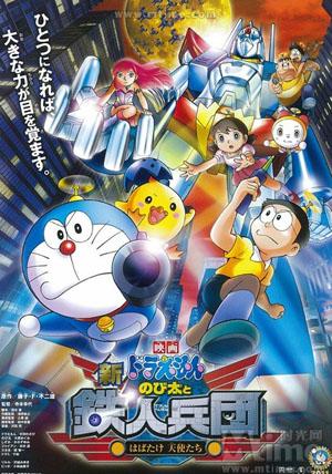 日本票房:机器猫夺冠 《致命伴旅》《纳尼亚》紧随