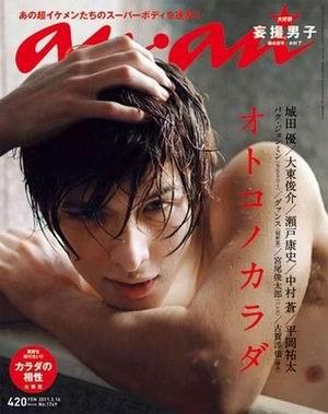 城田优为杂志拍写真 大秀好身材