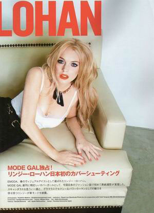 琳赛•洛翰为日本杂志拍封面 日范造型不掩性感魅力