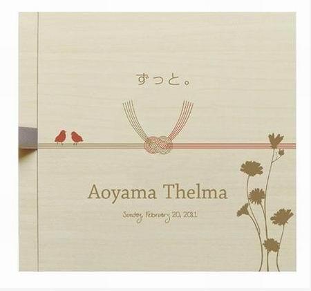 青山黛玛新歌《永远。》 以结婚回礼CD形式发售