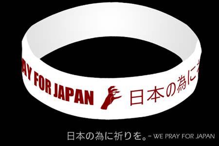 Lady Gaga为日本地震设计腕带 销售所得捐献日本