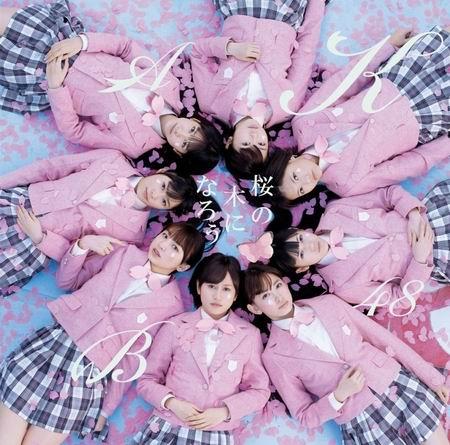AKB48支援日本灾区 捐款5亿日元