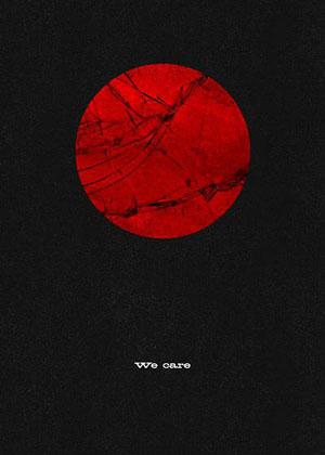 全球设计师为日本地震设计救灾海报 Help Japan!(一)