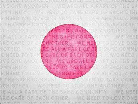 全球设计师为日本地震设计救灾海报 Help Japan!(二)