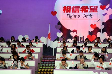 台湾《相信希望》募款晚会 为日本地震募款近8亿