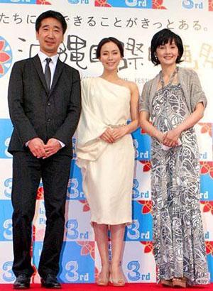 中谷美纪影片冲绳国际电影节获奖 谈起地震现场流泪