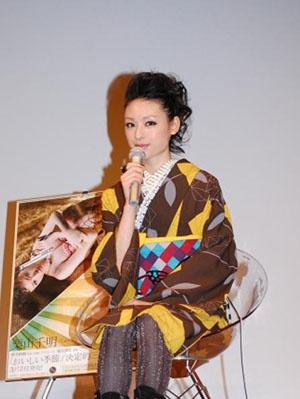 栗山千明出席新单曲发行纪念活动 以和服造型靓丽登场