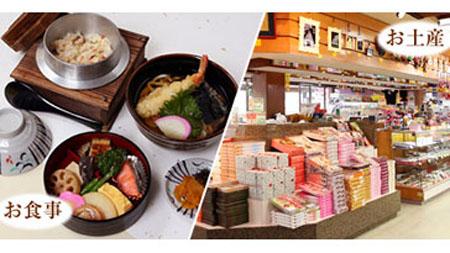 大阪城锦秀 体验亲自烤章鱼烧的乐趣