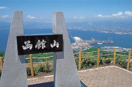 北海道遗产——函馆山