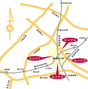 自由之丘 日本最火热的逛街区
