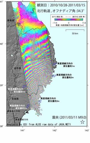 东日本大地震 牡鹿半岛地壳移位3.5米