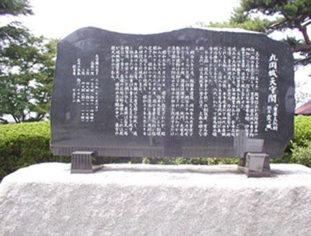 历史悠久的日本丸冈城