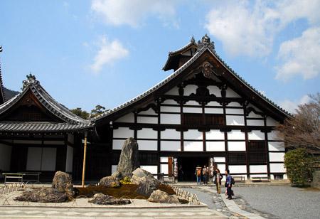 临济宗总院东京天龙寺