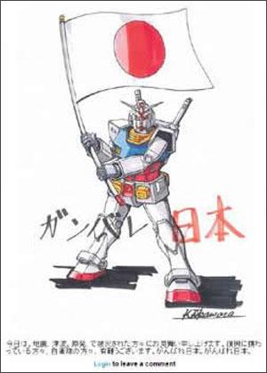 """高达设计者大河原邦男 :""""加油!日本!"""""""