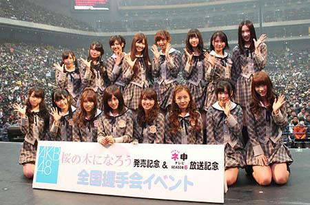 AKB48新碟《变成樱花树》大卖  举办了歌迷握手会