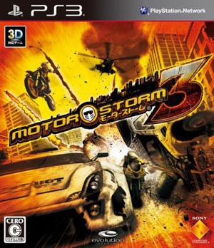 竞速新作《摩托风暴3》宣布延期发售