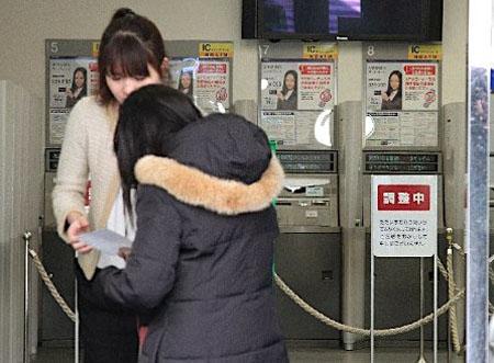 日本三大银行之一瑞穗银行3天系统故障终恢复