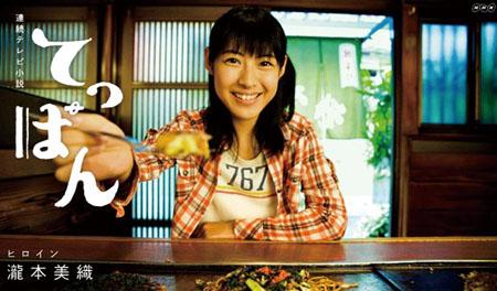 NHK电视台宣布早间日剧和大河剧即将恢复播出
