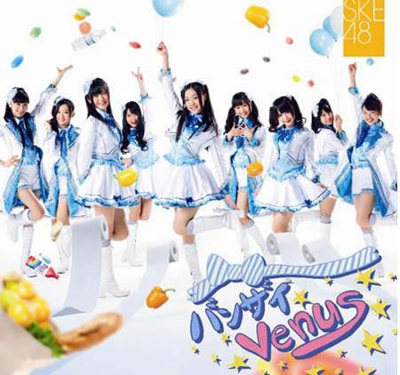 SKE48新单曲《万岁维纳斯》登公信榜首位